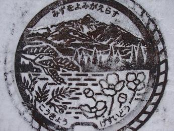 DSC01884-s.jpg