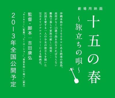jkyugo-s.jpg
