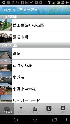 Screenshot-s.png
