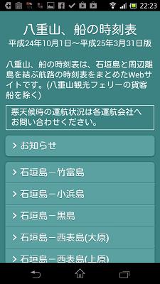 Screenshot2-s.png